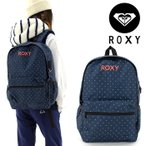ROXY リュック ロキシー レディース デイパック RBG164314 通販 販売 即納 かばん 鞄 人気 サーフブランド 2016年 新作
