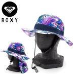 ROXY レディースサマーキャップ ロキシーサーフハット ビーチHAT 紫外線防止 UVカット