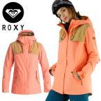 ROXY レディース スノー ジャケット ウェア サーモンピンク ロキシー ボードウェア ERJTJ03049 女性用 通販 販売 即納 人気 レディースジャケット スノーボード