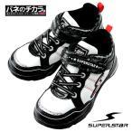 スーパースター バネのチカラ 運動靴 キッズシューズ SUPERSTAR J698