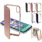 ショッピング手帳型 手帳型 iPhoneケース  アイフォンケース (12) 手帳型スマホケース 手帳型iPhoneケース 手帳型アイフォンケース iPhone7 iPhone8 オシャレiPhoneケース