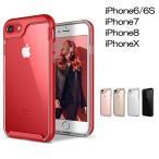 iPhoneケース 耐衝撃 スマホケース スマホカバー クリア オシャレ TPU iPhone6 6S iPhone7 iPhone8 iPhoneX iPhoneXS