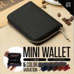 コインケース 小銭入れ メンズ ミニ財布 財布 カード 革 レザー 大容量 おしゃれ 人気 使いやすい 高級感 おすすめ ラウンドファスナー プレゼント