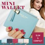 ミニ財布 二つ折り財布 ミニウォレット レディース かわいい おしゃれ 安い 人気 使いやすい 小銭入れ さいふ 安い お札入れ シンプル 軽量 送料無料
