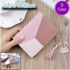 二つ折り財布 ミニ財布 レディース メンズ ファスナー おすすめ 使いやすい おしゃれ 人気 小銭入れ 安い 薄型