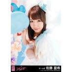 AKB48 公式生写真 上からマリコ 劇場盤 呼び捨てファ