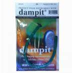 バイオリン用 楽器保湿剤 dampit 【 Dampit for Violin 】