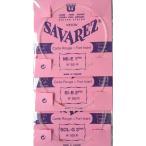 ギター弦 SAVAREZピンクラベル 高音弦3弦セット(1弦+2弦+3弦)
