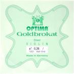 分数バイオリン弦 ゴールドブロカットE線  1本   Goldbrokat  ( Ball End )  (3/4 or 1/2 or 1/4 or 1/8) 分数楽器用
