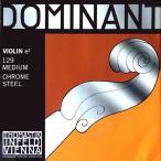 バイオリン弦ドミナントE線129,1本スチール(ボールorループ)4/4楽器用 分数楽器用も選択できます
