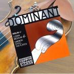 Violin弦 Dominant E線 129SN 一本 スズメッキ Ball Loop 兼用 4/4楽器用 (Vn Dominant E 129SN 1Pc.)
