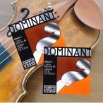 バイオリン弦ドミナントE線129SN,2本すずメッキ(ボールループ兼用)4/4楽器用
