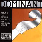 ドミナント D線 アルミ巻 バイオリン 132