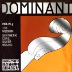 ドミナント G線バイオリン 133