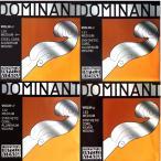 ドミナント バイオリン弦セット  4/4楽器用4弦Set E線 アルミ巻 ( Ball or Loop ) : D線アルミ巻