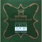 バイオリン弦 Goldbrokat Premium 24 Carat Gold E線 一本  (Ball or Loop)(0.26 or 027) 4/4楽器用
