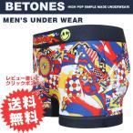 BETONES ボクサーパンツ ビトーンズ BETONES×ALDIES RED レッド メンズ/レビューを書いて送料無料