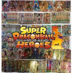 ☆ドラゴンボールヒーローズ☆マグナム オリジナルパック オリパ くじ/SDBH/SRスーパーレア/URアルティメット/SECシークレット