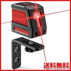 レーザー墨出し器 2ライン 【高輝度&高精度 昇進版】「L型マグネットブラケット付き」赤色 ミニ型 自動水平