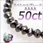 ネックレス レディース メンズ ブラックダイヤモンド ネックレス ダイヤモンド ネックレス 50ct グレードAAAA ブラックダイヤ ネックレス ブラック ネックレス