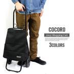 ショッピングカート おしゃれ 折りたたみ キャリーカート 保冷 保温 買い物 cocoro ココロ ショッピングカート かわいい レジャー アウトドア プレゼント