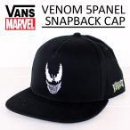 ショッピングVans VANS バンズ MARVEL マーベル VENOM ヴェノム ストラップバック キャップ 5 PANEL SNAPBACK CAP 帽子 ストラップバックハット