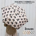 折りたたみ傘 ねこ柄 ネコ 猫 キャット アメショ アニマル 動物 もふねこ FLAPPER 折りたたみ 軽量 傘 晴雨兼用