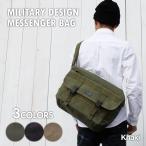 ポリエステルオックス素材を使用したメッセンジャーバッグ