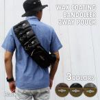 バンダリアポーチ ミリタリー ウエストバッグ ヒップバッグ ボディバッグ バッグ BAG 鞄 かばん 男性用 メンズ アウトドア カジュアル