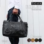 RIDLEY PU レザー 2way ボストンバッグ リドリー トートバッグ 鞄 かばん 斜めがけバッグ 2ウェイ ショルダー ボストン 革 斜め掛け 通勤 通学 大容量 旅行