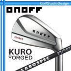 ONOFF FORGED アイアン KURO 2017(NS PRO MODUS3)単品