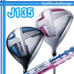 YONEX JUNIOR シリーズ J135 ドライバー