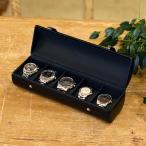 ウォッチケース 【Studiolo限定】ウォッチケース(5本用) ネイビー 腕時計ケース レザー