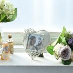 フォトフレーム アンティーク ハート 写真立て 結婚祝い