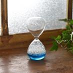 泡時計 ブルー ガラス