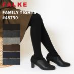 ファルケ ファミリータイツ コットンタイツ セール FAMILY TI  #48665 タイツ FALKE