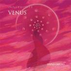 新譜 ソルフェジオ周波数 ヒーリングミュージックCD ビーナス VENUS 知浦伸司