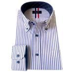 ワイシャツ メンズ 長袖 形態安定 Yシャツ ボタンダウン ネイビーストライプ カッターシャツ H