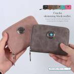 ミニ 財布 レディース 小さい コインケース 小型財布 ラウンドファスナー ウエスタン コンチョ ボタン コンパクト カード入れ 小銭入れ 大容量 軽量
