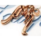 送料無料 シルバーアクセサリー シルバー925 ペアネックレス Sculpte スカルプテ シルバー925チェーン付 誕生日プレゼント ギフト 贈り物