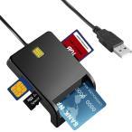 【2020最新版】接触型ICカードリーダーライダー SD microSD SIM カードリーダー マイナンバーカード 国税電子申告 納税システム e-Tax対応 自宅で確定申告
