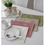 ダマスクローズ 撥水ティーマット 20×30cm (オフホワイト・ローズ・グリーン・ライトブラウン) プレースマット はっ水 ダマスク柄 薔薇 テーブル