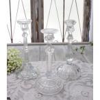 アンティーク風なガラス製 キャンドルホルダー(クリア・透明) キャンドルスタンド ポルトガル製 おしゃれ シャビーシック 燭台