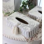 トワルドジュイのティッシュBOX♪ 当店オリジナル・布張りシリーズ トワル・ド・ジュイ カルトナージュシリーズ ティッシュカバー ティッシュボックス