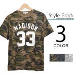 ショッピングカットソー カットソー Tシャツ ビッグシルエット プリント クルーネック ロゴT ロゴプリント メンズ