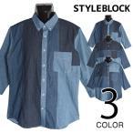シャツ デニムシャツ ボタンダウン カジュアルシャツ 7分袖 クロップドスリーブ 4.5オンス 長袖 トップス メンズ