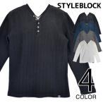 ショッピングカットソー カットソー Tシャツ ヘンリーネック 長袖 無地 フェイクボタン フリース トップス メンズ トップス