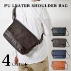 バッグ ショルダーバッグ PUレザー 合成皮革 フェイクレザー 鞄 小物 メンズ