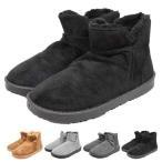 ブーツ ムートンブーツ ショートブーツ フェイクムートン サイドジップ ファー 靴 シューズ