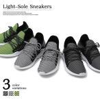 ショッピングスポーツ シューズ スニーカー ランニングシューズ 軽量 メッシュ スポーツ EVAソール 靴 カジュアルシューズ メンズ